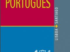 Itinerario para Peregrinos de Lisboa - Santiago